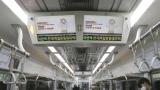 Južna Koreja uvodi elektronske narukvice za praćenje ljudi u samoizolaciji