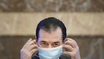 Premijer Rumunije kažnjen zbog pušenja i kršenja pravila ...