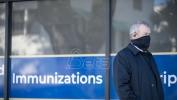 Evropska agencija za lekove brani pristup odobravanja vakcine protiv korona virusa