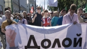 U Moskvi demonstracije protiv restrikcije Interneta