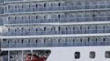 Jedna osoba umrla na brodu na Floridi a 14 prebačeno u bolnicu