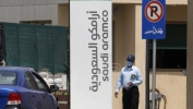 Naftni gigant Saudi Aramko izgubio 73 odsto dobiti zbog pandemije