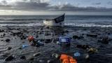 Francuska obalska straža spasila oko 60 migranata na putu za Englesku