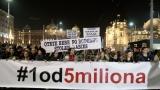 Počeo 41. protest Jedan od pet miliona:  Brutalni napadi izvršitelja i policije