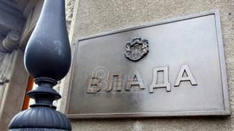 Vlada Uredbom podstakla investitore da u Srbiji prave filmove i serije