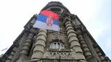 Vlada Srbije bez odgovora o sadašnjem statusu Tanjuga