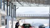MUP apelovao na gradjane da koriste alternativne granične prelaze tokom praznika