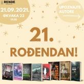 Izdavačka kuća Rende proslavlja 21. rodjendan