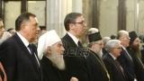 Vučić:  Nastavićemo podršku RS i Srbima u Crnoj Gori, mir potreban više od svega
