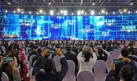 CMG: Inovativna saradnje Kine i zemalja CIE za rešavanje globalnih izazova