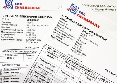 Struja u Srbiji od danas skuplja u proseku za dva odsto