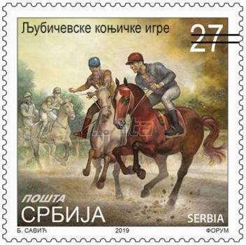 Prigodne marke Pošte Srbije u čast Ljubičevskih konjičkih igara