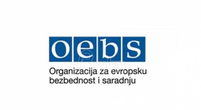 Specijalna misija ODIHR za ocenu izbora dolazi u Srbiju
