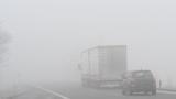 AMSS:  Magla smanjuje vidljivost u većem delu Srbije, na području Zaječara i Kladova na 20 metara