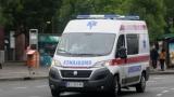 Tri osobe povređene u Beogradu