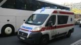 Žena poginula na putu Niš-Gadžin Han