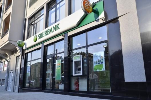 Sberbank: Smanjite ratu jednim super potezom