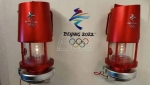 Olimpijski plamen stigao u Peking ...