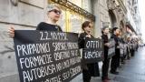 Žene u crnom:  Nikada nećemo zaboraviti zločine u Vukovaru