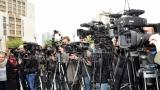 Koalicija za slobodu medija o izveštaju EK:  Ključni problemi ostaju nerešeni