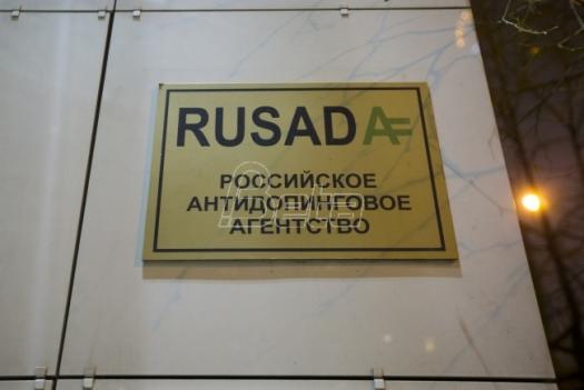 MOK pokrenuo postupak protiv 28 ruskih sportista