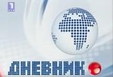 BIRODI traži da REM navede RTS i Pink da poštuju Zakon o elektronskim medijima