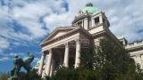 NVO traže da Skupština povuče sporni uslov za izbor poverenika za informacije