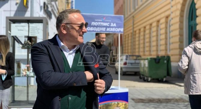 Kovačević (Narodna stranka): Najveće poskupljenje struje za privredu u novijoj istoriji