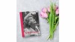 Knjiga Neda Arnerić: Od sna do jave, i natrag u prodaji (VIDEO)