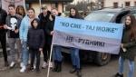 Premijerki Srbije data peticija s 32.000 potpisa protiv rudnika 'jadarita' kod Loznice