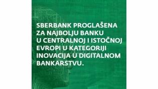 Sberbank proglašena za najbolju banku u Centralnoj i Istočnoj Evropi u kategoriji inovacija u digitalnom bankarstvu