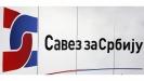 Savez za Srbiju: Tražimo smene odgovornih u vrhu policije zbog primene sile nad demonstrantima