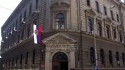 Narodna banka Srbije:  Izveštaji Narodnoj skupštini se dostavljaju redovno