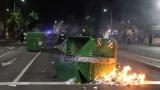 Policija rasterala demonstrante iz centra Beograda, saobraćaj se polako normalizuje