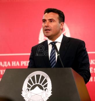 Zaev na Dan nezavisnosti: Makedonski biser počinje snažno da sija