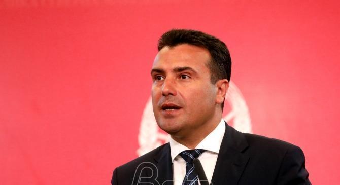 Prevremeni izbori u Makedoniji 12. aprila