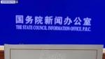 Kina izdala Belu knjigu o postizanju umereno prosperitetnog društva