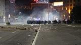Policija potisnula demonstrante iz bulevara, kordon kod Pravnog fakulteta