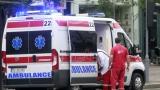 Sedam osoba povređeno u saobraćajnim nesrećama u Beogradu