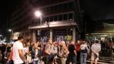 Počeo 42. protest Jedan od pet miliona u Beogradu