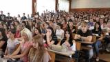 Večiti studenti mogu da predju na bolonjski sistem