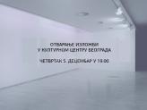 U četvrtak u galerijskim prostorima KCB otvaranje poslednjih izložbi u ovoj godini