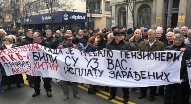 Radnici PKB blokirali saobraćaj u Beogradu i tražili nadoknadu za akcije u Predsedništvu Srbije
