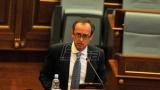 Odložena zajednička sednica Vlada Kosova i Albanije