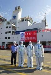 Kineski ledolomac Sjuelung 2 krenuo u novu arktičku ekspediciju