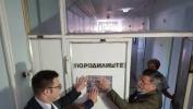 Porodilištu u Priboju uručena medicinska oprema u okviru akcije Zajedno za bebe