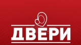 Dveri:  DS i SNS oštetili Beograd za više od 2,3 milijarde evra