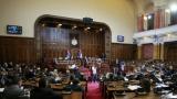 Opozicija:  Vlast onemogućava raspravu o amandmanima na budžet