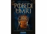 Knjiga inspirisana čuvenom serijom Igra prestola:  Pobedi ili umri