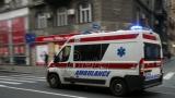 Poginuo radnik u centru Beograda